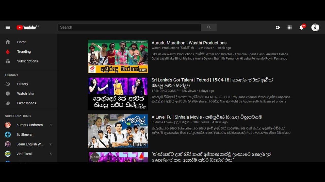 youtube dark mode pc
